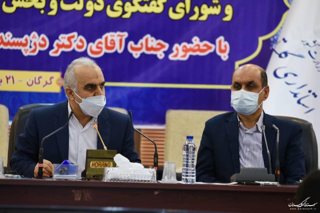 مصوبات چهل و چهارمین جلسه شورای گفتگوی دولت و بخش خصوصی استان گلستان