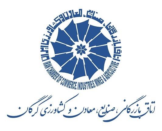 اجلاس شورای بین المللی همکاری تجاری اتاق های کشور های منطقه خزر
