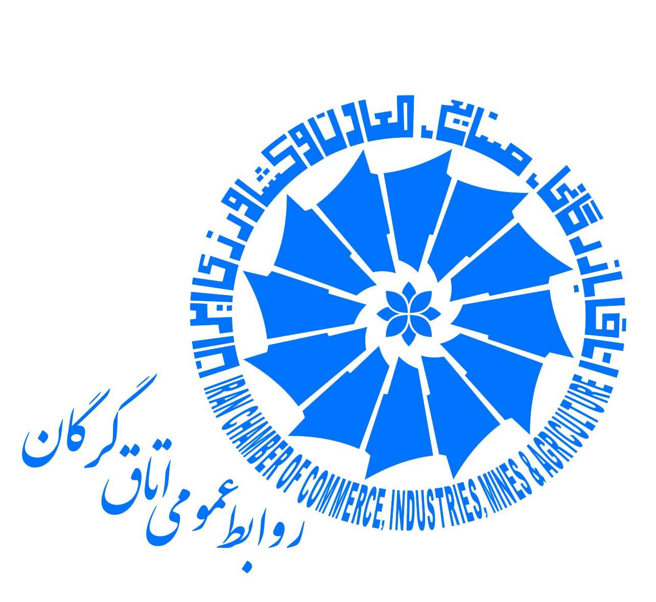 نمایشگاه صنعتی بین المللی قرقیزستان و اوراسیا - اکسپو 2020