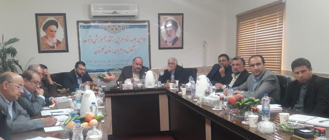 دومین جلسه ستاد اجرایی ارتقاء آموزشی و توسعه اشتغال مددجویان استان گلستان - زندان گنبد