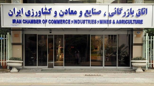 ۱۳ پیشنهاد کمیته ارزی اتاق ایران برای ایفای تعهدات ارزی صادرکنندگان