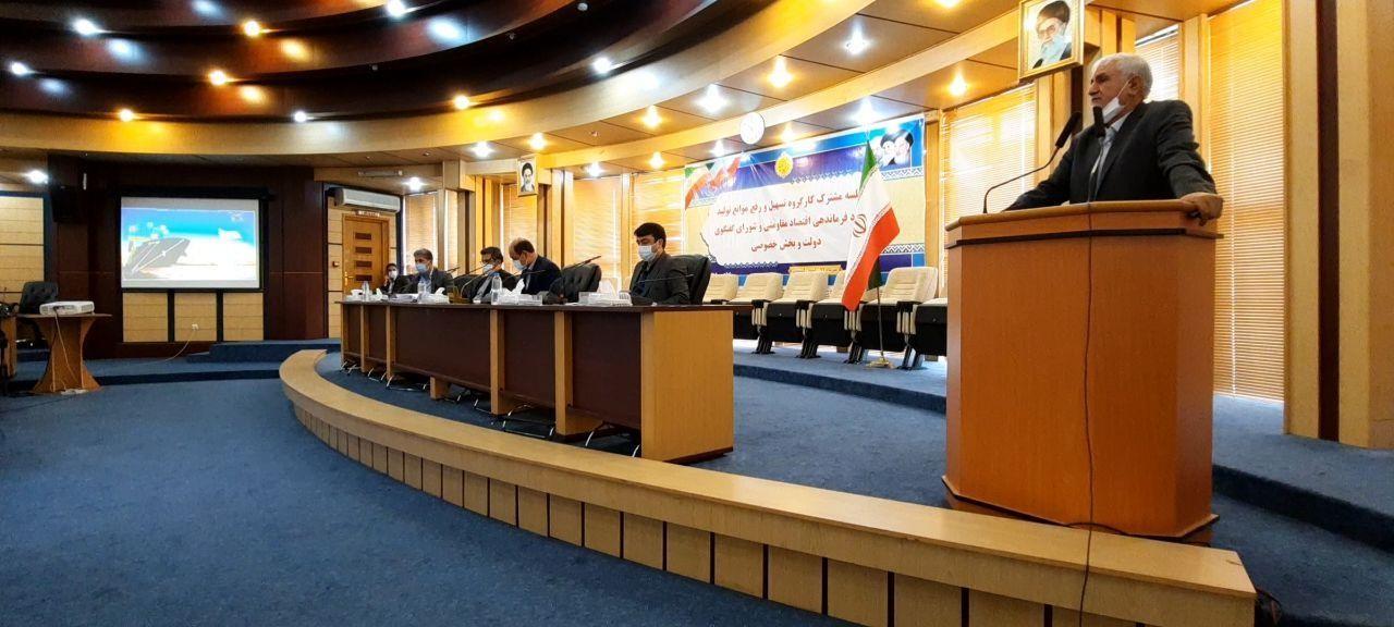 مصوبات سی و سومین جلسه شورای گفتگوی دولت و بخش خصوصی استان گلستان