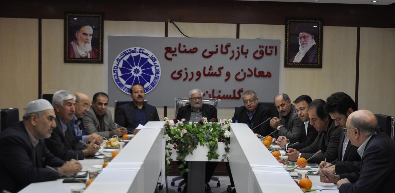 آخرین نشست اعضای هیات نمایندگان هشتمین دوره اتاق گرگان در سال 97