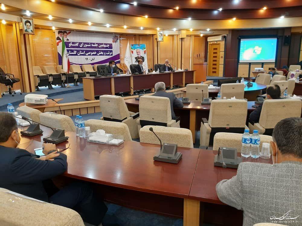 مصوبات سی و هشتمین جلسه شورای گفتگوی دولت و بخش خصوصی استان گلستان