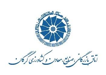 ابراز تمایل شرکت صنایع غذای کودک خوورلسکی اوکراین به همکاری با تجار ایرانی
