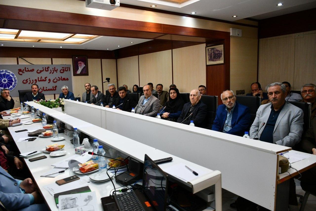 جلسه کمیسیون کشاورزی اتاق گرگان با محوریت کم آبی مزارع استان گلستان