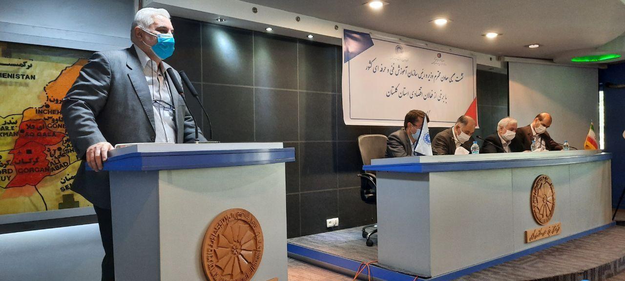 نشست صمیمی معاون وزیر و رییس سازمان آموزش فنی و حرفه ای کشور با برخی فعالان اقتصادی استان گلستان