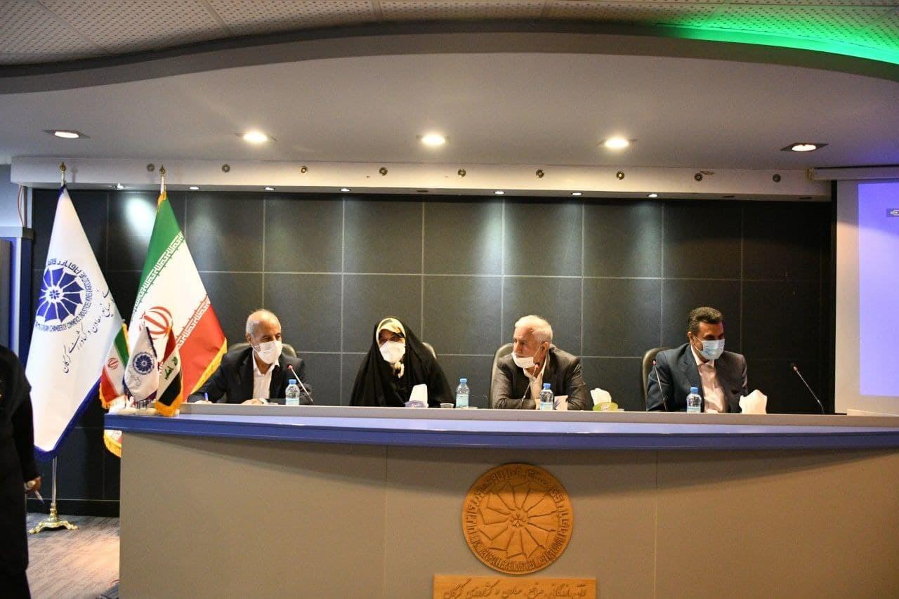 نشست B2B هیات تجاری از کشور عراق به اتفاق بازرگانان ایرانی در عراق با برخی فعالان بخش خصوصی استان گلستان