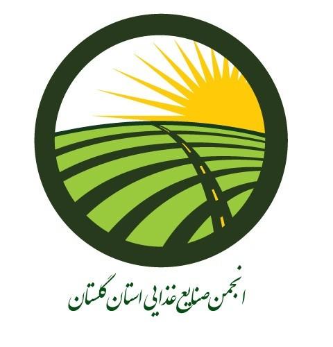 فراخوان انجمن صنایع غذایی استان گلستان