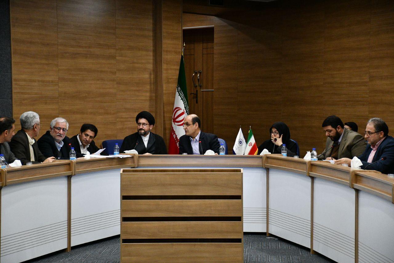 جلسه شورای گفتگوی دولت و بخش خصوصی استان گلستان