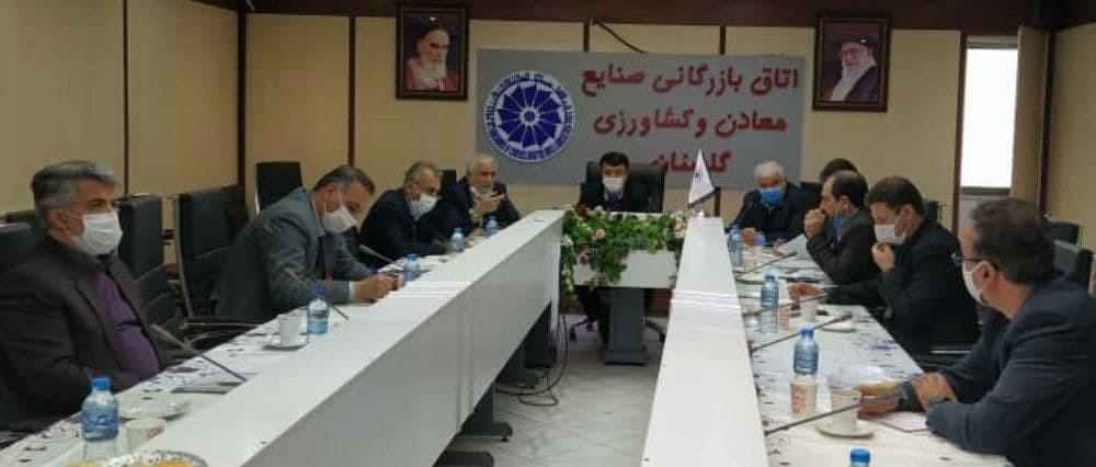 هشتمین جلسه کارگروه توسعه صادرات غیر نفتی استان گلستان