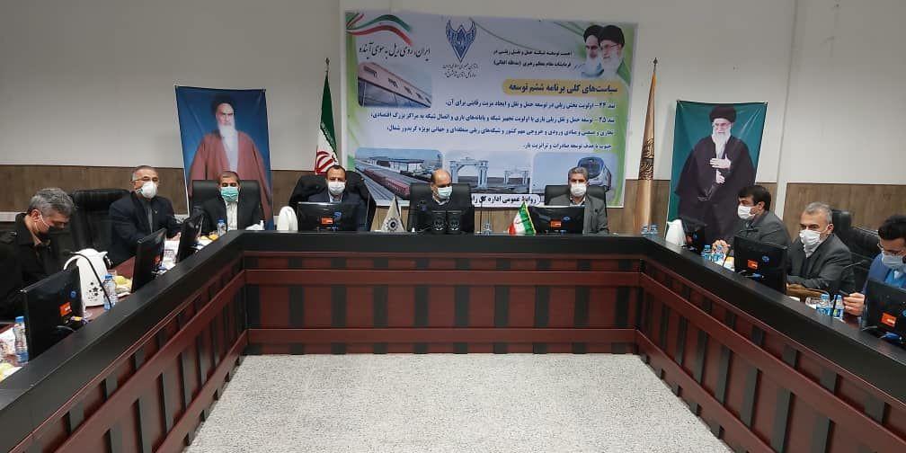چهل و یکمین جلسه شورای گفتگوی دولت و بخش خصوصی استان گلستان