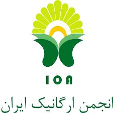برنامه تشکیل مجمع عمومی انجمن ارگانیک استان گلستان در تاریخ چهارشنبه ۵ شهریور کلید خورد