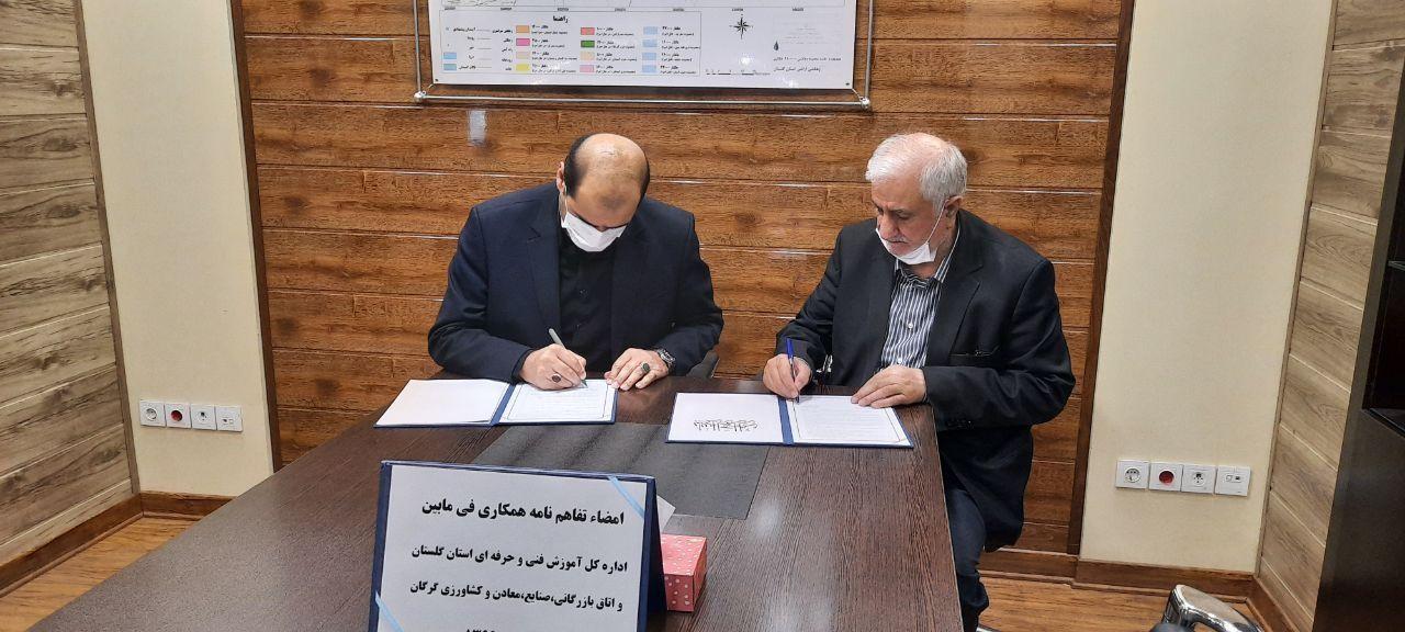 امضای تفاهم نامه همکاری بین اتاق بازرگانی گرگان و اداره کل آموزش فنی و حرفه ای استان گلستان