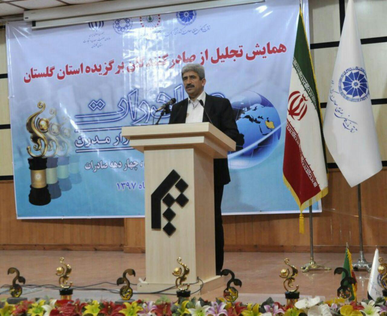 رکورد صادرات ماهانه استان گلستان در آذر شکسته میشود