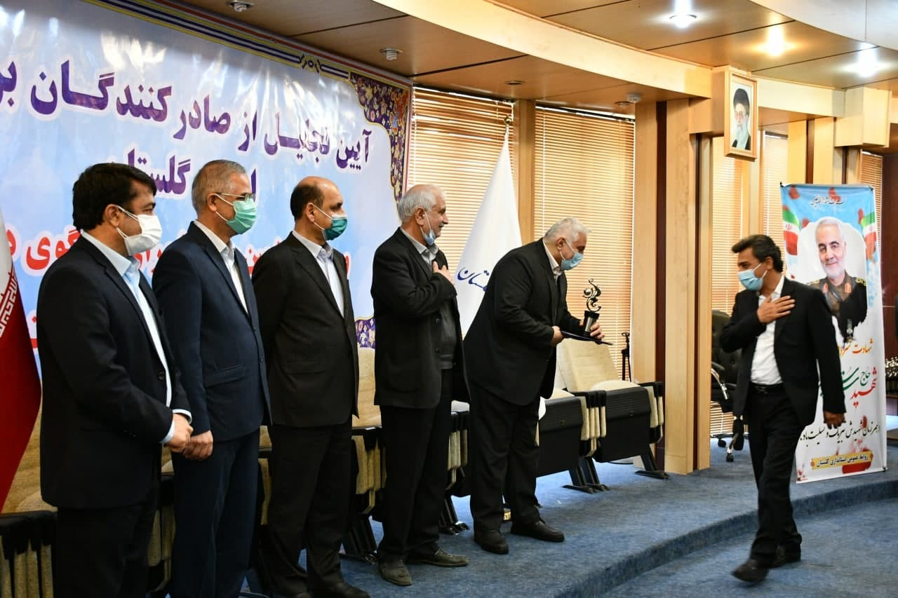گزارش تصویری آیین تجلیل از صادرکنندگان برگزیده و چهل و ششمین جلسه شورای گفتگو دولت و بخش خصوصی استان گلستان