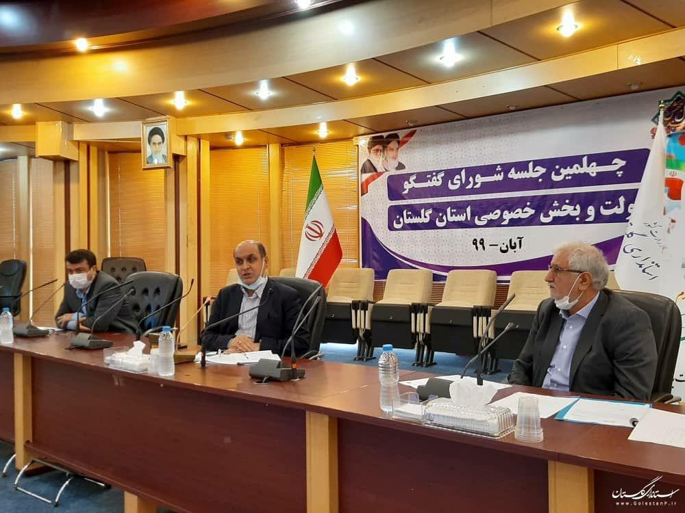 گزارش چهلمین جلسه شورای گفتگودولت و بخش خصوصی استان گلستان