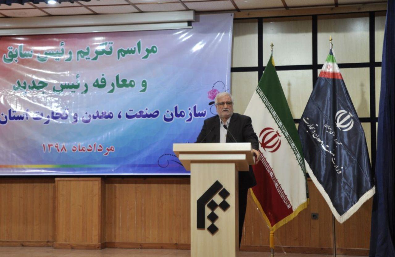 مراسم تودیع و معارفه روسای قدیم و جدید سازمان صنعت معدن و تجارت استان گلستان