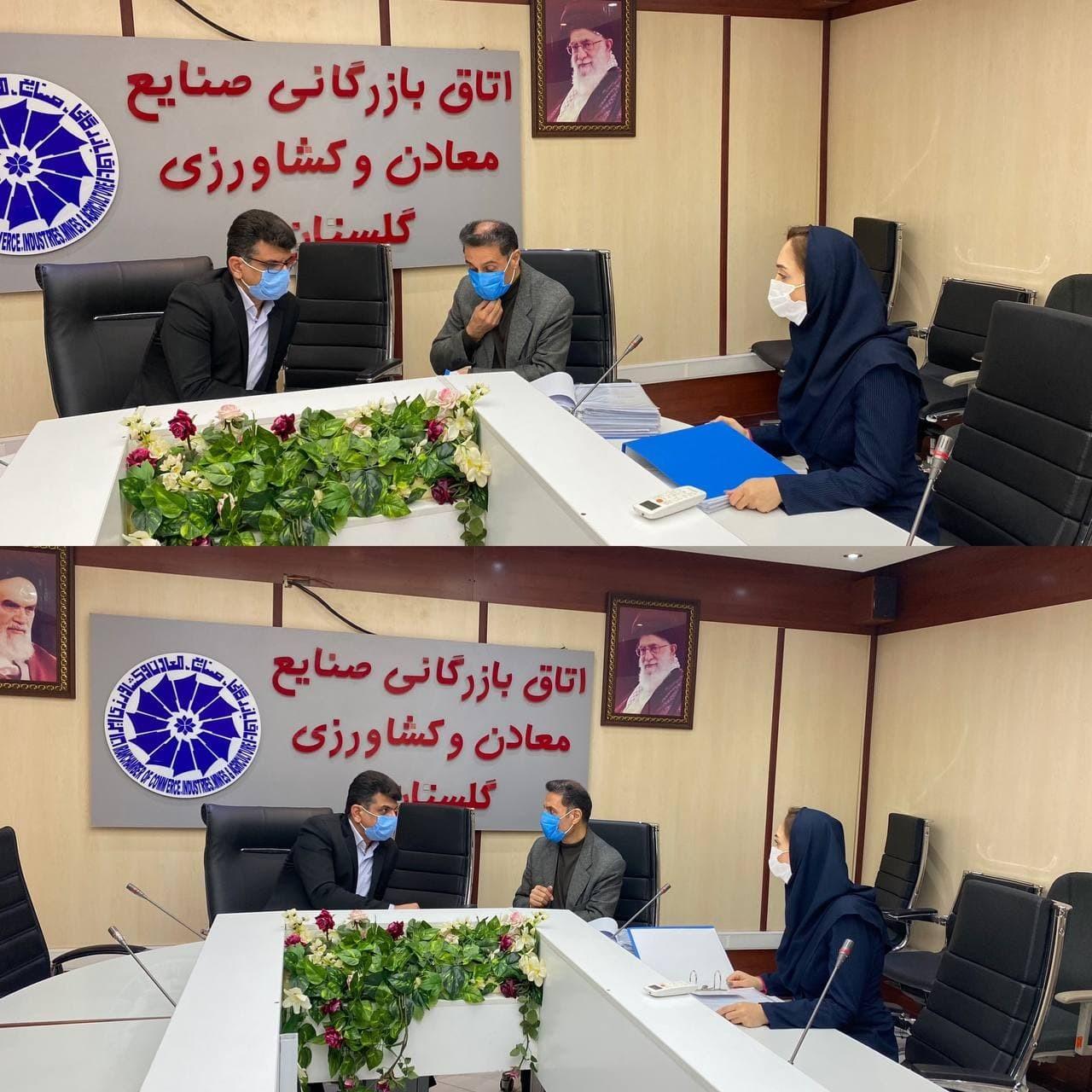 نشست کارشناسی ارزیابی عملکرد 6 ماهه اول سال 1399 شورای گفتگوی دولت و بخش خصوصی استان گلستان