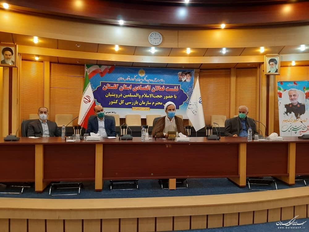 مصوبات چهل و سومین جلسه شورای گفتگوی دولت و بخش خصوصی استان گلستان