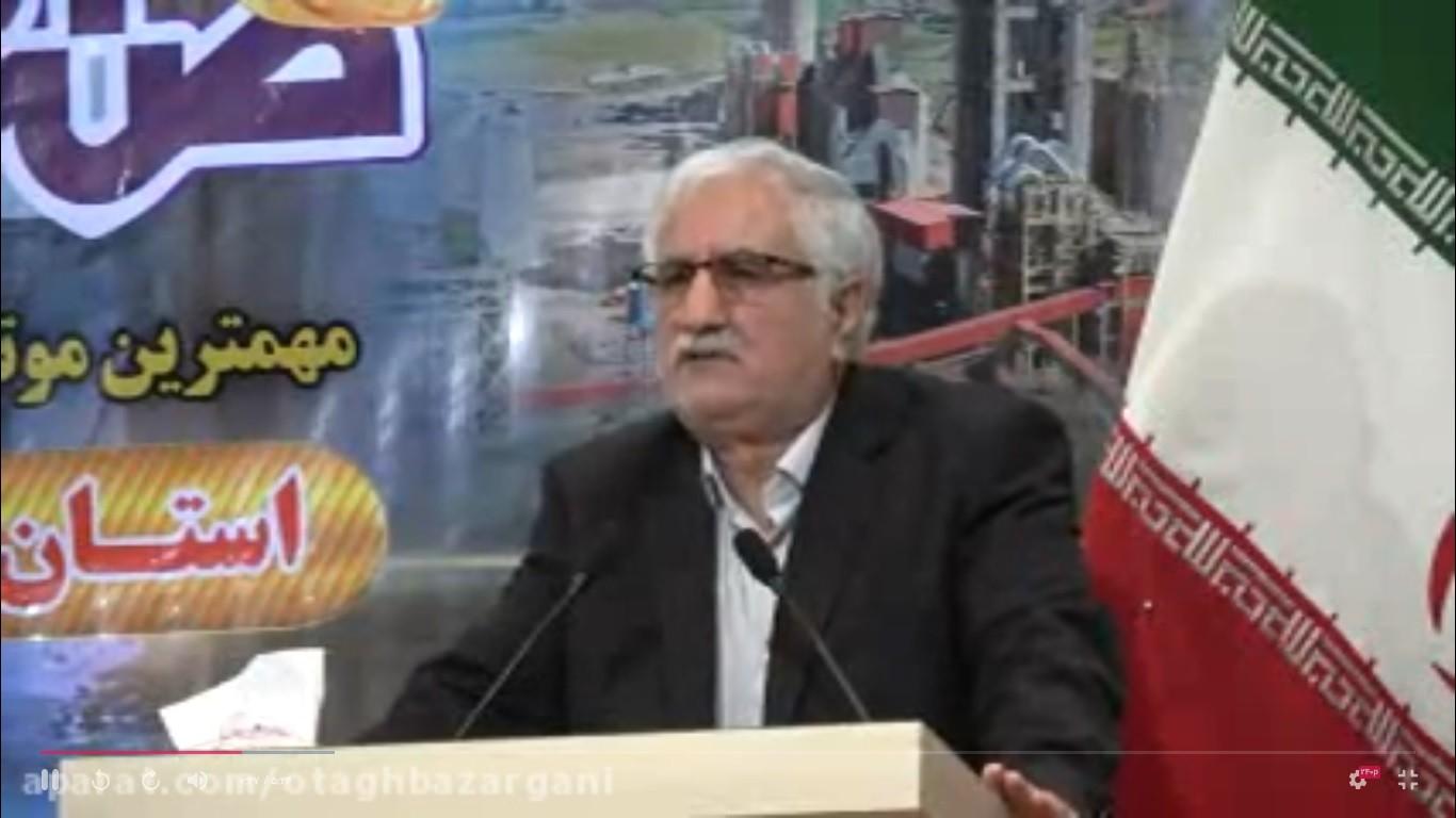 بیانات رئیس اتاق بازرگانی گرگان در مراسم بزرگداشت روز صنعت و معدن